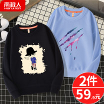 Sweater / sweater NGGGN male 110cm 120cm 130cm 140cm 150cm 160cm 165cm spring and autumn nothing leisure time Socket routine No model Cotton blended fabric Cartoon animation Cotton 83% polyester 17% N1909011744 Class B Cotton liner Autumn of 2019