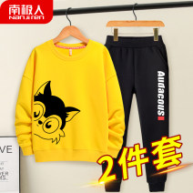 suit NGGGN 110cm 120cm 130cm 140cm 150cm 160cm 165cm male spring and autumn leisure time Long sleeve + pants 2 pieces Thin money There are models in the real shooting Socket nothing Cartoon animation cotton children Expression of love N2007251829 Class B Cotton 83% polyester 17% Autumn 2020