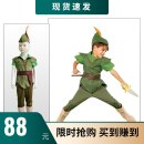 Cosplay men's wear suit goods in stock other Over 3 years old comic XS,S,M,L Feixia