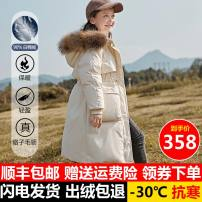 Down Jackets 120cm,130cm,140cm,150cm,160cm 90% White duck down female Other / other Red, black, off white, orange, light blue, pink polyester Medium length No detachable cap Zipper shirt Solid color Class C Polyester 100% Polyester 100% leisure time