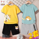suit Beitu Beiyi 110cm 120cm 130cm 140cm 150cm 160cm 165cm male summer Korean version Short sleeve + pants 2 pieces Thin money There are models in the real shooting Socket nothing Cartoon animation cotton children Expression of love Class B Cotton 100% Summer 2021 Chinese Mainland Hubei province