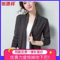 Wool knitwear Spring 2020 S / suggestion [80-95 Jin], M / suggestion [95-108 Jin], L / suggestion [108-118 Jin], XL / suggestion [118-128 Jin], XXL / suggestion [128-138 Jin], XXXL / suggestion [138-150 Jin], 4XL / suggestion [150-165 Jin] Long sleeves singleton  Cardigan wool 30% and below routine