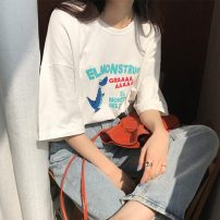 T-shirt White, green, black, white 8028, white 1659, black 1659, dark blue 2276, green 2276, white 2276, red 2276, purple 2102, white 2102, apricot 1653, white 1653, mustard 8115 Average size Summer 2020 Short sleeve Crew neck easy Medium length other cotton 96% and above 18-24 years old literature