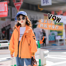 Plain coat Other / other neutral 120 cm, 120 cm, 120 cm, 120 cm, 120 cm, 120 cm, 120 cm, 120 cm, 120 cm, 120 cm, 120 cm orange spring and autumn Korean version Zipper shirt There are models in the real shooting routine nothing Solid color cotton other Cotton 80% polyester 20% Class B
