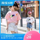 T-shirt White, black, pink Other / other 110cm, 120cm, 130cm, 140cm, 150cm, 160cm, 170 (mom size) neutral summer Crew neck Korean version There are models in the real shooting cotton letter Cotton 95% other 5% Class B 3, 4, 5, 6, 7, 8, 9, 10, 11, 12, 13, 14, 14 and above