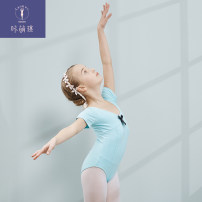 Children's performance clothes female 110cm 120cm 130cm 140cm 150cm Kamengqi Ballet 12 months 18 months 2 years 3 years 4 years 5 years 6 years 7 years 8 years 9 years 10 years 11 years 12 years 13 years 14 years 3 months 6 months 9 months Summer of 2019