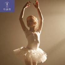 Children's performance clothes Pearl White female 110cm 120cm 130cm 140cm Kamengqi Ballet 12 months 18 months 2 years 3 years 4 years 5 years 6 years 7 years 8 years 9 years 10 years 11 years 12 years 13 years 14 years 3 months 6 months 9 months Summer of 2019