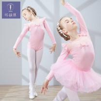 Children's performance clothes female 110cm 120cm 130cm 140cm 150cm Kamengqi Ballet 12 months 18 months 2 years 3 years 4 years 5 years 6 years 7 years 8 years 9 years 10 years 11 years 12 years 13 years 14 years 3 months 6 months 9 months Autumn of 2019