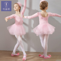 Children's performance clothes female 110cm 120cm 130cm 140cm 150cm 160cm 170cm 180cm Kamengqi Class B Ys-007 long sleeve Ballet other 12 months 18 months 2 years 3 years 4 years 5 years 6 years 7 years 8 years 9 years 10 years 11 years 12 years 13 years 14 years 3 months 6 months 9 months