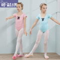 Children's performance clothes female 110cm 120cm 130cm 140cm 150cm Kamengqi Ballet 12 months 18 months 2 years 3 years 4 years 5 years 6 years 7 years 8 years 9 years 10 years 11 years 12 years 13 years 14 years 3 months 6 months 9 months Summer of 2019