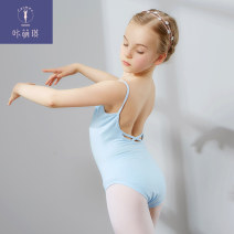 Children's performance clothes Aesculus pollen sky blue lemon yellow female 110cm 120cm 130cm 140cm 150cm Kamengqi YS-038-1 Ballet 12 months 18 months 2 years 3 years 4 years 5 years 6 years 7 years 8 years 9 years 10 years 11 years 12 years 13 years 14 years 3 months 6 months 9 months Summer of 2019