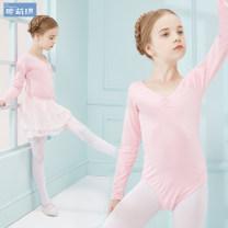 Children's performance clothes female 110cm 120cm 130cm 140cm 150cm Kamengqi Class B Ballet 12 months 18 months 2 years 3 years 4 years 5 years 6 years 7 years 8 years 9 years 10 years 11 years 12 years 13 years 14 years 3 months 6 months 9 months Autumn 2016
