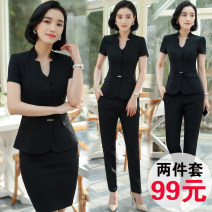 Professional dress suit S,M,L,XL,XXL,XXXL,4XL,5XL Grey, black, grey suit + skirt, black suit + skirt, grey suit + trousers, black suit + trousers, black suit + trousers + skirt Summer of 2019 Short sleeve Jacket, other styles Suit skirt 25-35 years old 91% (inclusive) - 95% (inclusive) Vinylon