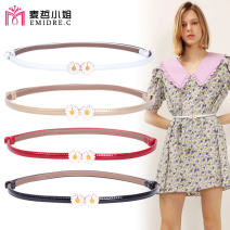 Belt / belt / chain Double skin leather female belt Versatile Single loop Young and middle aged Smooth button Flower design Glossy surface 1cm alloy Naked flowers Emidre. C / Ms. Maizhe Summer 2020