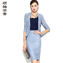 Professional dress suit S M L XL Light blue Spring 2017 three quarter sleeve J7100105A Other styles Suit skirt 25-35 years old Neck sleeves add fragrance Polyamide fiber (nylon) 74.5% cotton 25.5% Pure e-commerce (online only) 71% (inclusive) - 80% (inclusive) nylon