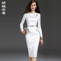 Dress Fall 2017 white S M L XL XXL Middle-skirt singleton  Long sleeves commute Crew neck High waist Solid color Socket One pace skirt routine Others 30-34 years old Type X Neck sleeves add fragrance Ol style Ruffle zipper J7180032B 71% (inclusive) - 80% (inclusive) polyester fiber