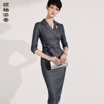 Dress Autumn of 2019 Grey grid S M L XL XXL Mid length dress singleton  three quarter sleeve commute V-neck High waist zipper Pencil skirt routine Others 35-39 years old Type H Neck sleeves add fragrance Ol style bow J9383759A 31% (inclusive) - 50% (inclusive) other polyester fiber