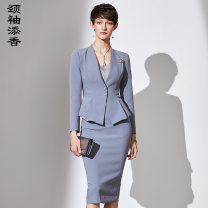 Professional dress suit S M L XL XXL Autumn of 2019 Long sleeves Other styles Suit skirt Neck sleeves add fragrance Pure e-commerce (online only)