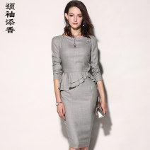 Dress Winter of 2018 S M L XL XXL Mid length dress singleton  Nine point sleeve commute Crew neck middle-waisted Socket One pace skirt routine Others 35-39 years old Neck sleeves add fragrance Ol style Lotus leaf edge 31% (inclusive) - 50% (inclusive) wool