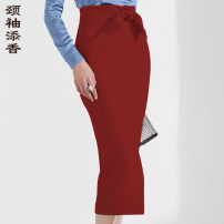 skirt Polyester 96.5% polyurethane elastic fiber (spandex) 3.5% Pure e-commerce (online sales only) Type H polyester fiber More than 95% High waist Summer of 2019 Pencil skirt Medium length skirt commute Neck sleeves add fragrance 35-39 years old J9353764A bow Ol style S M L XL XXL Apricot red