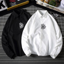 shirt Fashion City Others S. M, l, XL, 2XL, 3XL, XS plus small, 4XL, 5XL White, black routine square neck Long sleeves easy Other leisure summer teenagers Polyester 100% Youthful vigor 2021