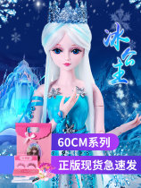 Doll / accessories Ordinary doll Three years old, four years old, five years old, six years old, seven years old, eight years old, nine years old, ten years old, eleven years old, twelve years old Ye Luoli China [official official 60cm] Send a dressing bag + write a greeting card (choose SF express)
