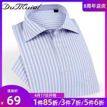shirt Business gentleman DuMuiel 160/XS/37 165/S/38 170/M/39 175/L/41 180/XL/42 180/XL/43 185/XXL/44 190/XXXL/45 190/XXXL/46 routine square neck Short sleeve easy daily summer D6X1107 middle age Cotton 100% Business Casual Summer 2017