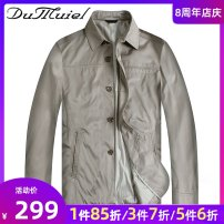 Jacket DuMuiel Business gentleman light yellow 165/S 170/M 175/L 180/XL 185/XXL 190/XXXL thin easy Other leisure autumn 4C4148 Polyester 100% Long sleeves Wear out Lapel Business Casual middle age routine Single breasted Round hem Loose cuff Solid color Fall 2017 Side seam pocket polyester fiber