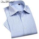 shirt Business gentleman DuMuiel 165/S/38 170/M/39 175/L/41 180/XL/42 180/XL/43 185/XXL/44 190/XXXL/45 190/XXXL/46 Thin money Snap collar Short sleeve easy go to work summer 7X1115 middle age Cotton 100% Business Casual stripe Summer 2017