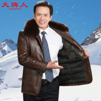 leather clothing Big name Business gentleman routine Imitation leather clothes Lapel Straight cylinder zipper winter leisure time middle age PU Business Casual Straight hem Mingji thread patch bag Multiple pockets No iron treatment Fall 2017 Pure e-commerce (online only) Detachable liner