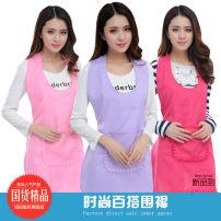 apron Sleeveless apron antifouling Korean version Personal washing / cleaning / care other One size fits all W-1101 Phantom original workshop Purple, black, pink, rose