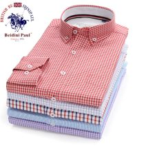 shirt Business gentleman Beidinipaul / Betty Paul routine square neck Long sleeves easy go to work Polyester 66.5% cotton 33.5% Spring of 2018