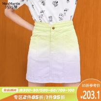 skirt Summer 2021 S M L XL Spot yellow mix pre sale yellow mix Short skirt street High waist A-line skirt Solid color Type A 25-29 years old M4410742 More than 95% Denim Max Martin / Mary cotton pocket Cotton 99.1% polyurethane elastic fiber (spandex) 0.9% Pure e-commerce (online only)