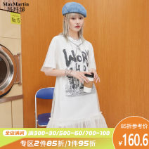 Dress Summer 2021 S M L Short skirt singleton  Short sleeve street Crew neck Loose waist letter Socket A-line skirt routine 25-29 years old Type A Max Martin / Mary printing More than 95% cotton Cotton 100% Europe and America