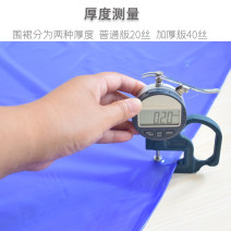 apron Sleeveless apron waterproof Simplicity PVC Personal washing / cleaning / care Average size public yes like a breath of fresh air