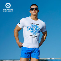 T-shirt Youth fashion White yellow routine 165/88S 170/92M 175/96L 180/100XL 185/104XXL Ink cube Short sleeve Crew neck Self cultivation Other leisure summer S1U8064 Polyethylene terephthalate (PET) 90% polyurethane elastic fiber (spandex) 10% youth routine tide other Spring 2017 other printing other