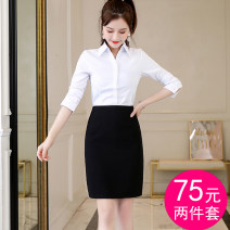 Professional dress suit S,M,L,XL,XXL,XXXL,4XL,5XL Black split skirt with long sleeve shirt, black split skirt, black non split skirt, long sleeve shirt Summer 2020 Long sleeves Shirt, other styles Suit skirt 18-25 years old 51% (inclusive) - 70% (inclusive) polyester fiber