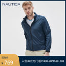 Jacket Nautica / nodica Fashion City 3sy Dousha green (201) 4Es navy blue (201) S M L XL XXL routine easy Other leisure autumn 001-JC0297 Polyamide fiber (nylon) 88% polyurethane elastic fiber (spandex) 12% Long sleeves Wear out stand collar Business Casual youth routine Zipper placket Autumn 2020
