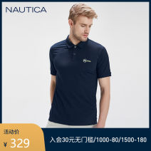 Polo shirt Nautica / nodica Fashion City routine 1bw white (202) 4Es navy blue (202) 4nv Navy (202) S M L XL XXL easy go to work summer Short sleeve 001-KC0231 Business Casual routine youth Cotton 61% polyester 33% polyurethane elastane 6% Summer 2020