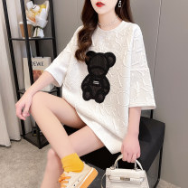 T-shirt White, gray M. L, XL, wholesale price more than 500 pieces from 28 Summer 2021 Short sleeve Crew neck easy Medium length routine commute other 96% and above 18-24 years old Korean version originality letter Embroidery