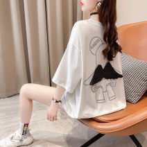 T-shirt White, black M 80 - 120 Jin , L 120 - 150 Jin , XL 150 - 200 Jin , Wholesale price of more than 500 pieces from 18 Summer 2021 Short sleeve Crew neck easy Regular routine commute cotton 31% (inclusive) - 50% (inclusive) 18-24 years old youth