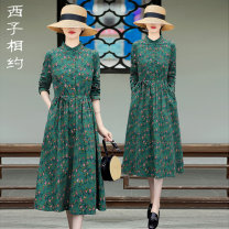 Dress Spring 2021 Red flower and green flower M L XL XXL XXXL Mid length dress singleton  Long sleeves commute stand collar middle-waisted Decor Socket A-line skirt routine 30-34 years old Type X Xizi meet Retro Three dimensional decorative button print with pocket lace up X2103C110 More than 95%