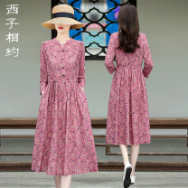 Dress Spring 2021 Red flower and green flower M L XL XXL XXXL Mid length dress singleton  Long sleeves commute Crew neck middle-waisted Broken flowers Socket A-line skirt routine 30-34 years old Type X Xizi meet Retro printing X2103C003 More than 95% cotton Cotton 100%
