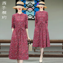 Dress Spring 2021 Red flower and green flower M L XL XXL XXXL Mid length dress singleton  Long sleeves commute Crew neck middle-waisted Decor Socket A-line skirt routine 30-34 years old Type X Xizi meet Retro Three dimensional decorative button printing with lace up X2103C108 More than 95% cotton