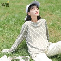 T-shirt grey XS S M L Spring 2021 Long sleeves Crew neck easy Regular routine commute cotton 96% and above 18-24 years old Korean version classic Thick horizontal stripe fine horizontal stripe Honey pomelo Y6910-2T Cotton 96% polyurethane elastic fiber (spandex) 4% Pure e-commerce (online only)