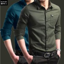 shirt Fashion City Others M,L,XL,2XL,3XL,4XL,5XL,6XL routine square neck Long sleeves Self cultivation Other leisure autumn youth Business Casual 2020 Solid color No iron treatment cotton Splicing More than 95%