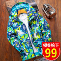 pizex neutral Darsten polyester fiber other 501-1000 yuan Women's green women's rose red men's grey men's color orchid M L XL 2XL 3XL 4XL 5XL Spring and Autumn DSP20J699 Waterproof, windproof, breathable, wearable, waterproof and breathable Spring 2020 Hiking, hiking, drifting and self gliding China