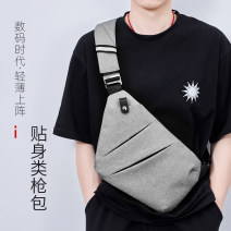 Men's bag Chest pack oxford Qi Delong Gray, black brand new leisure time leisure time zipper soft Small yes mobile phone bag Solid color Yes Single root youth polyester fiber fold Soft handle Inner patch pocket 8 inches