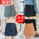 skirt Winter 2020 S M L XL 2XL 3XL 4XL 5XL Navy black gray Khaki Short skirt High waist other 18-24 years old TN-RZBQ-4 More than 95% Tang women polyester fiber Polyester 96% polyamide 4%