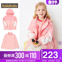 Plain coat Bala female 120cm 130cm 140cm 150cm 160cm 165cm spring and autumn fashion Zipper shirt There are models in the real shooting Plush No detachable cap Cartoon animation cotton other Polyester 100% Class C Spring 2021